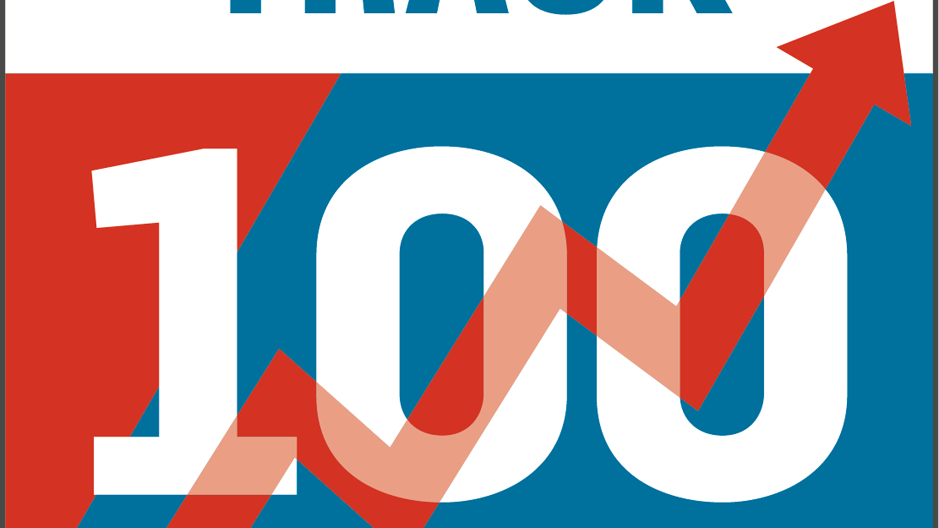 2020 Top Track 100 Logo